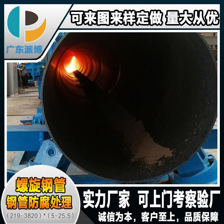 广西螺旋钢管加工定做 各厚薄壁大小口径(φ219-3820)可做 厂家直供可做防腐 量大从优