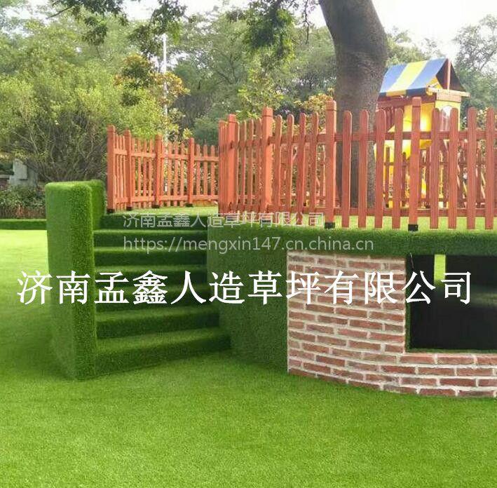 滑雪草人造草坪将打破中国滑雪场地域分布不均衡现状
