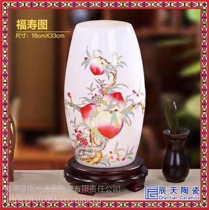 现代中式陶瓷台灯客厅装饰台灯 仿古实木卧室书房中式灯饰