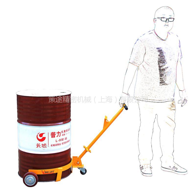 低位油桶车 简易油桶车 油桶车厂家 DC500半圆油桶车 手拉油桶车