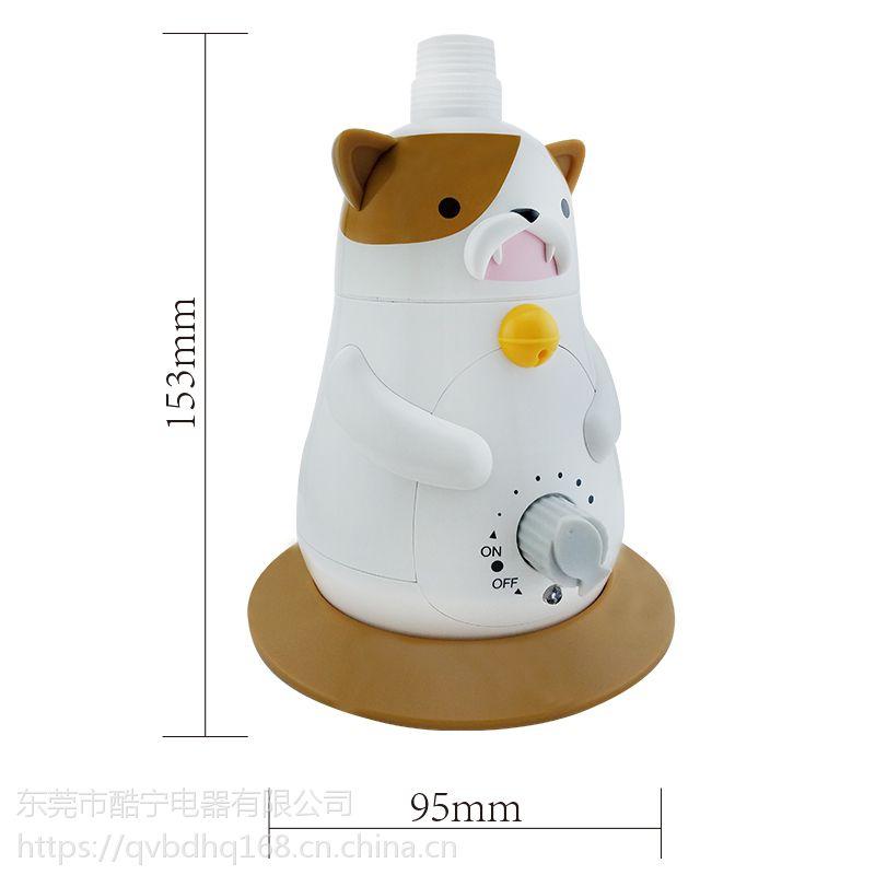 kooling水箱容量;1升以下【可爱小猫加湿器】东莞加湿机生产工厂