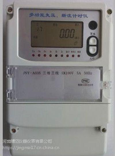 浊度计 KM32-WGZ-3多少钱 南宁浊度计 KM32-WGZ-3优势产品