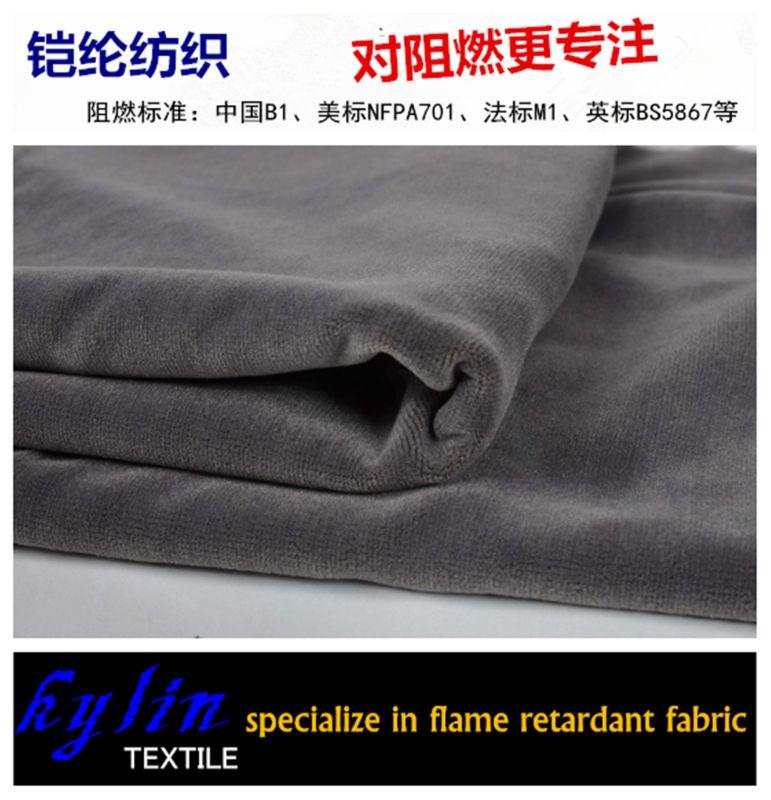铠纶纱线阻燃涤纶重型舞台幕布