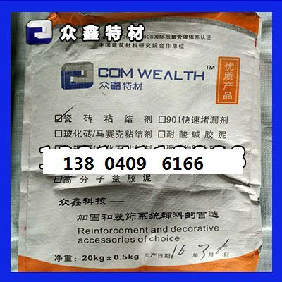 http://himg.china.cn/0/4_7_1013581_400_400.jpg