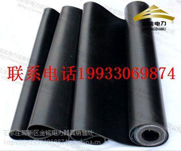 河南40元 平面型绝缘胶垫 厂家直销 价格优惠 原生橡胶 安全无刺激