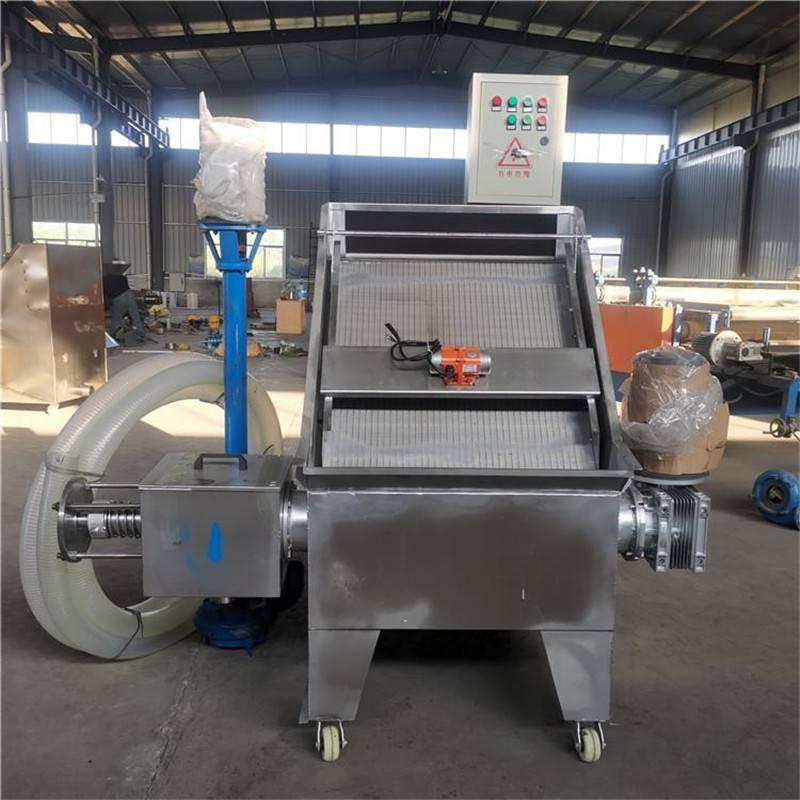 自动抽取粪便干湿分离机 环保清理自动隔离机 粪便去污分离机