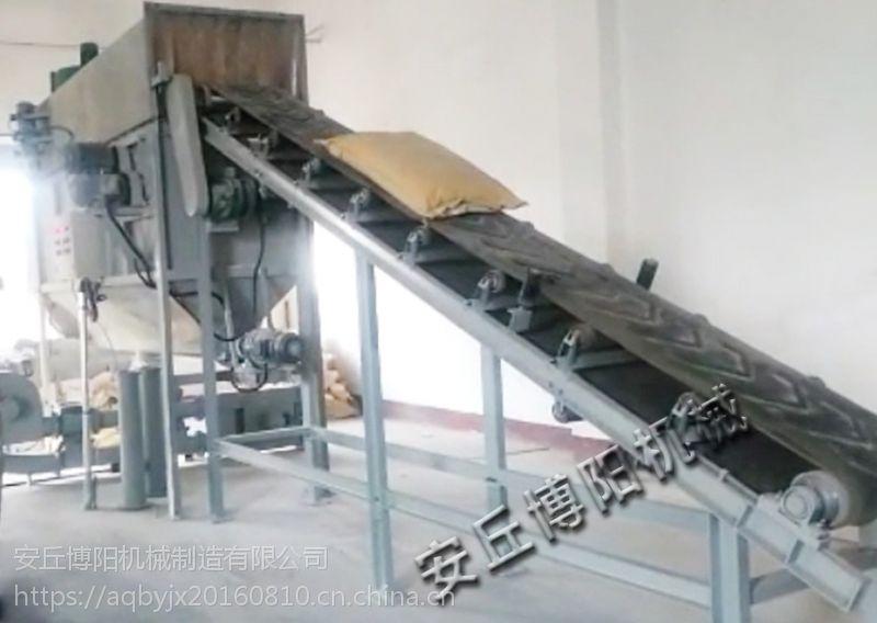褐煤粉自动破包机,粉末自动拆包机认准博阳