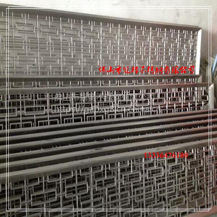 佛山不锈钢焊接加工厂 专业定制不锈钢屏风 酒店花格隔断定做