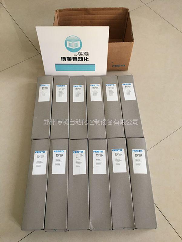费斯托电磁阀8043213-VUVS-LK20-M32C-AD-G18-1C1-S