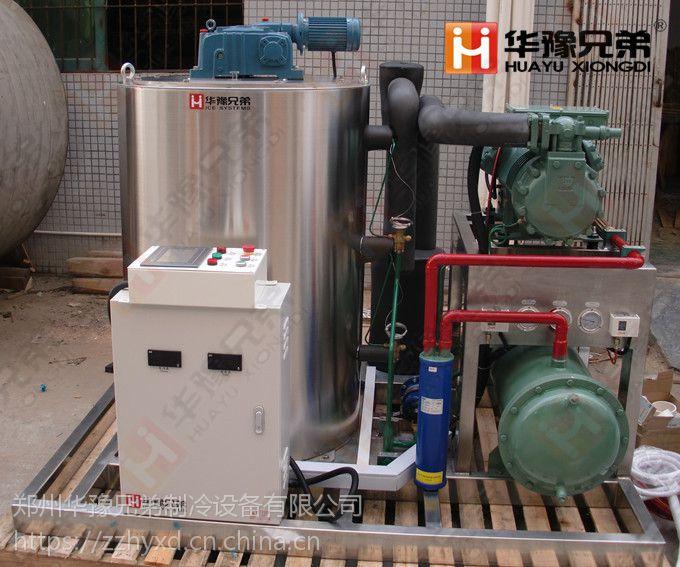 5吨片冰机 大型制冰机 食品厂5吨片冰机 化工厂5吨制冰机