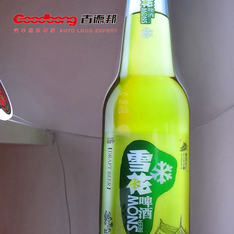 亚克力吸塑瓶子 户外大型落地灯箱 啤酒灯箱制作厂家 免费安装