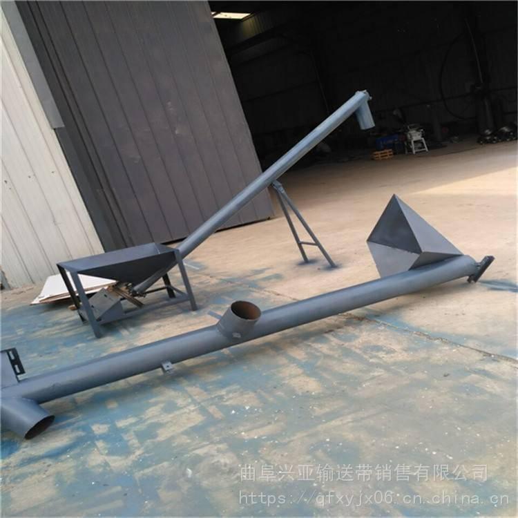 兴亚定做304不锈钢绞龙送料机 干粉颗粒螺旋提升机