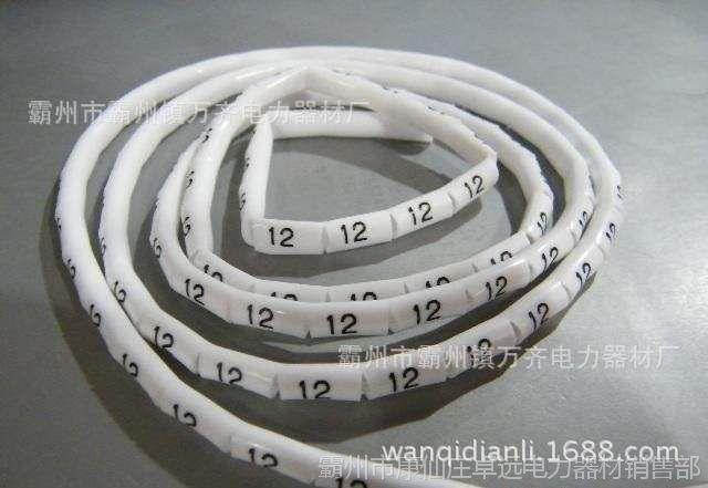 号码管 内齿形PVC套管 打字管 打字齿轮套管批发