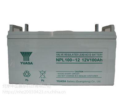 YUASA汤浅蓄电池 np65-12 原装正品 质保三年咨询热线·:183 1145 2347