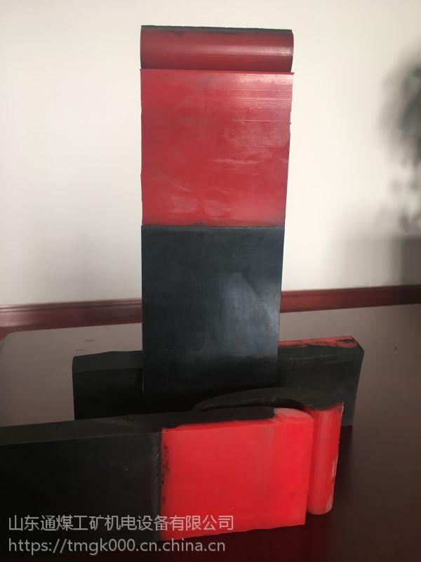 防溢裙板/纯聚氨酯防溢裙板