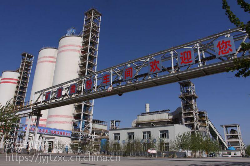 邢台水渣,敬业钢铁副产品科成功签订20000吨水渣订单,钢厂直发邢台某水泥厂