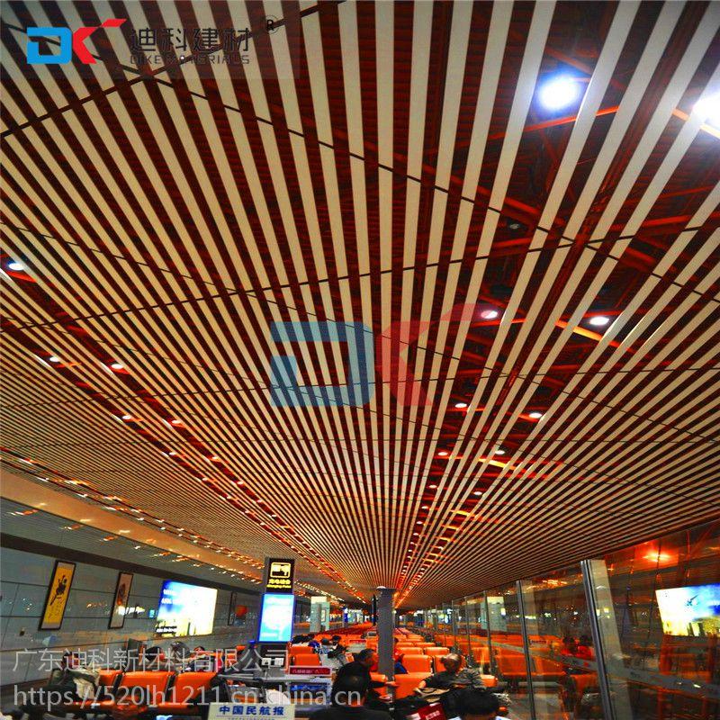 安徽铝天花吊顶装修、木纹方通、U型铝方通等铝方通系列