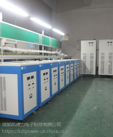 西安电镀电解电源 凯德力大功率12V1200A镀铬,锌,铜 ,镍整流器厂家