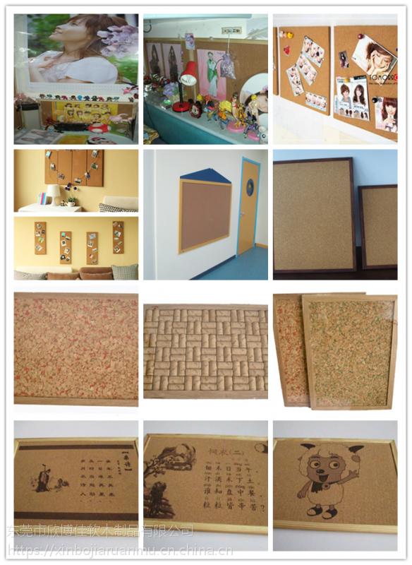 供应高密度9mm软木卷材 学校专用软木墙裙厂家批发销售