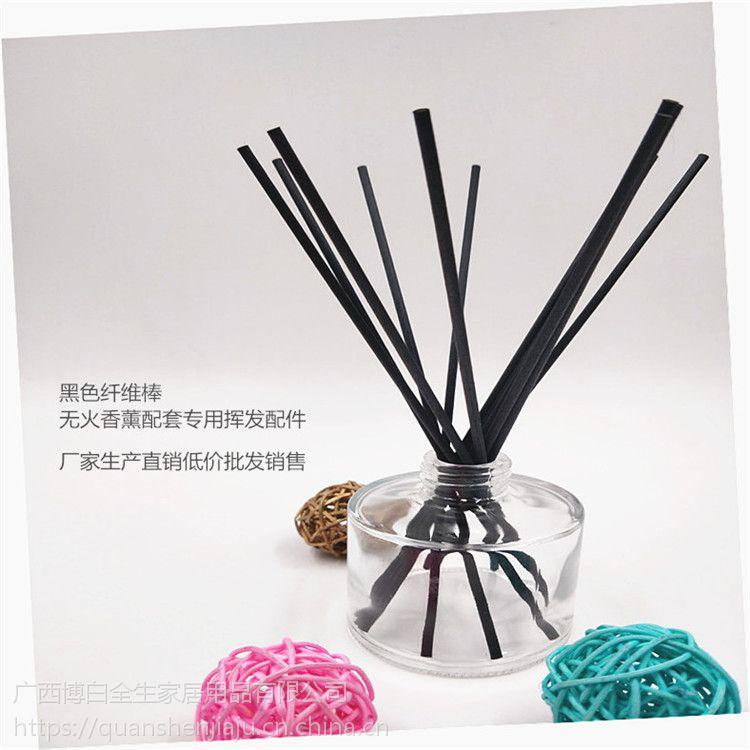 厂家直销香薰挥发棒吸水性好黑白色3MM直径纤维棒挥发棒