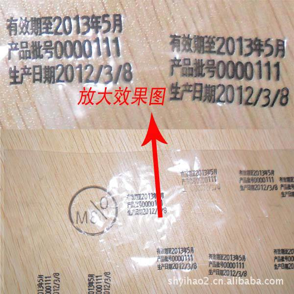 小型手动打生产日期有效期批号打码机