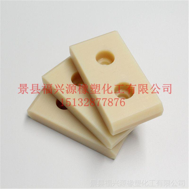 聚乙烯UPE挡块加工 抗拉耐磨尼龙零部件加工
