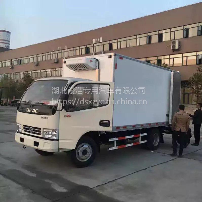 福田奥铃2.8米厢式冷藏车1.4L