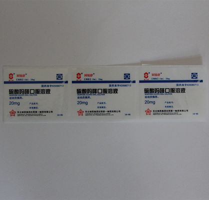 北京汽配防伪标签公司|防窜货防伪标签定做
