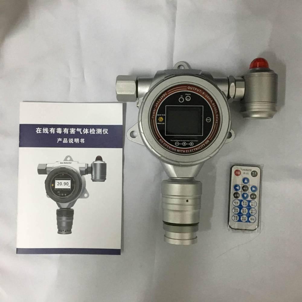 流通式二氧化氮NO2探测仪_壁挂式一氧化氮NO超标报警仪
