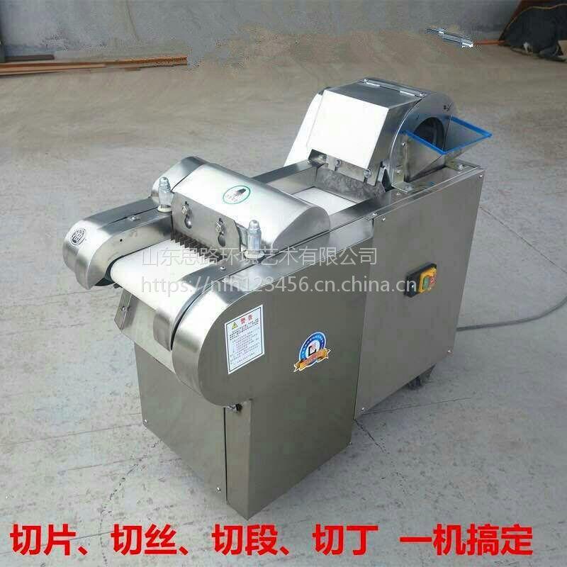供应多功能切菜机 不锈钢蔬菜水果切丝切片加工机械