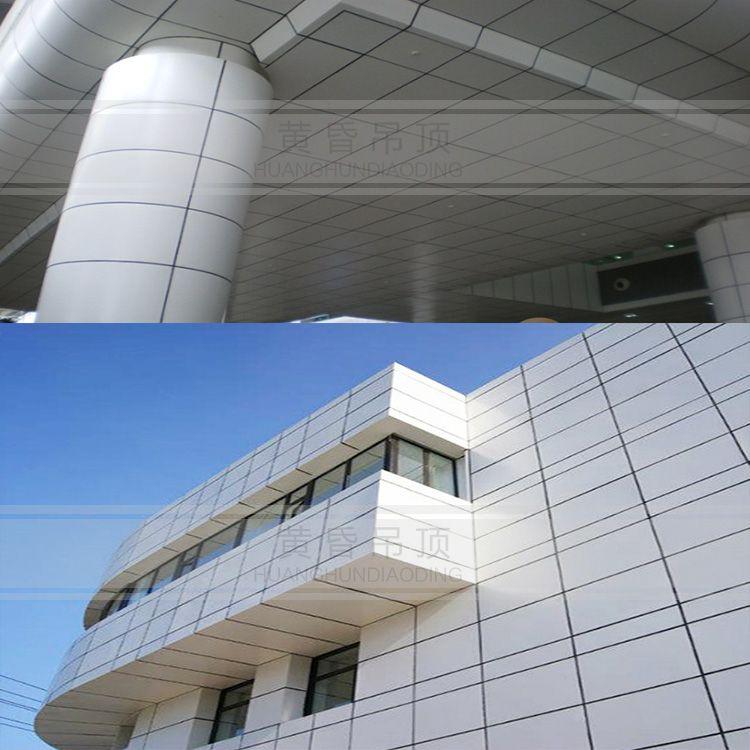 铝单板天花铝幕墙吊顶镂空雕花铝板造型铝天花板室内外墙面吊顶