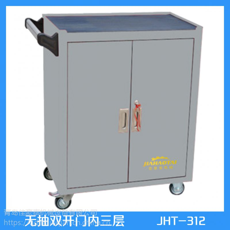生产手推工具柜 加厚钢板零散物品收纳 曹妃甸区工具柜供应商
