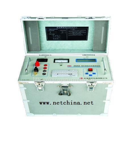 中西(CXZ特价)变压器直流电阻测试仪 型号:JD1-JD2520A库号:M558