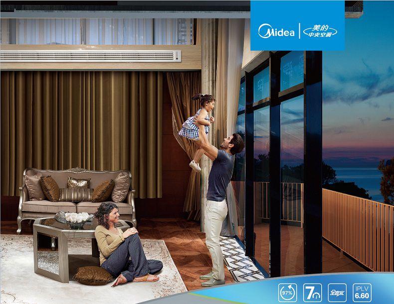 北京美的家用中央空调户式别墅风管机一拖四五六多联机
