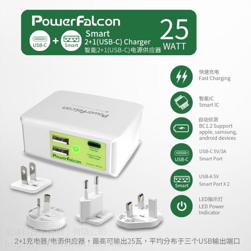 Powerfalcon 多口(USBC USBA) 多国可换头旅行快速充电头