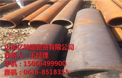 http://himg.china.cn/0/4_800_238032_500_320.jpg