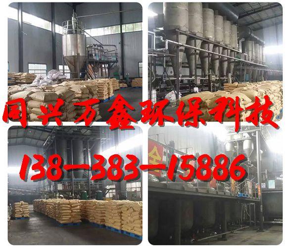 http://himg.china.cn/0/4_800_238382_580_500.jpg