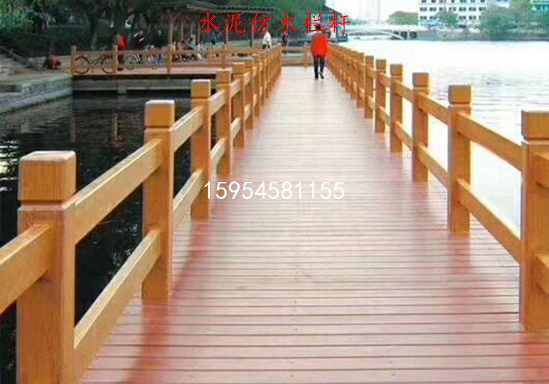 水泥仿木栏杆 混凝土仿木护栏图片 仿树桩厂家