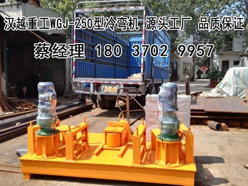 云南隧道工字钢冷弯机厂家