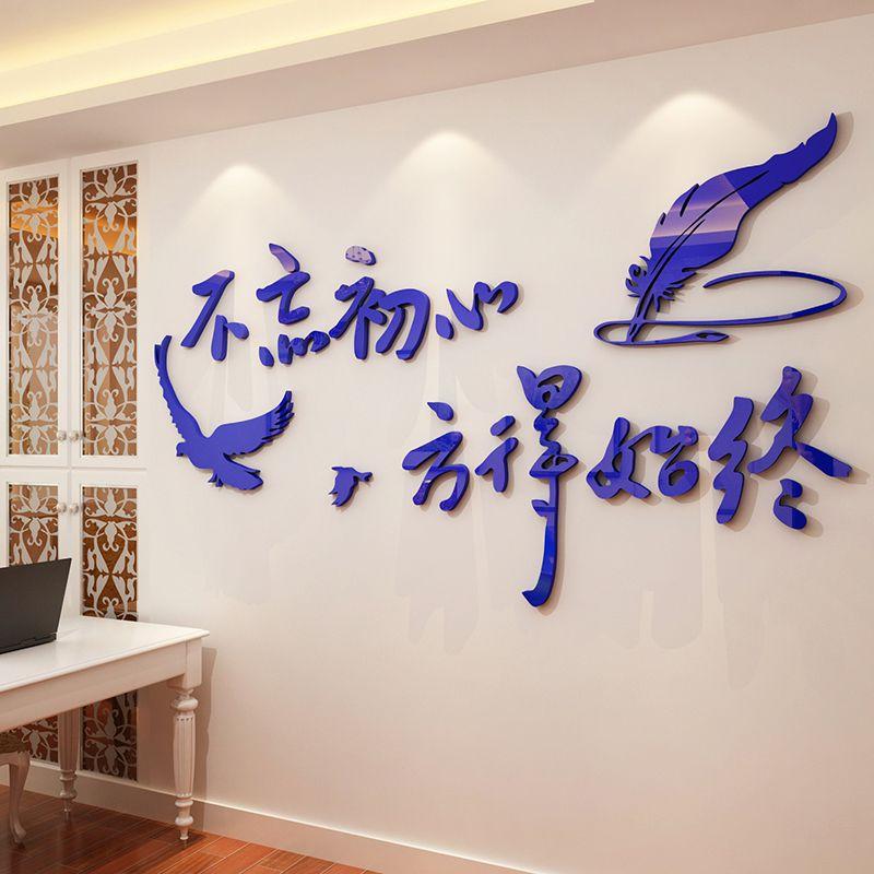 亚克力镜面自粘树立体墙贴电视背景餐厅客厅墙贴装饰贴扩大空间
