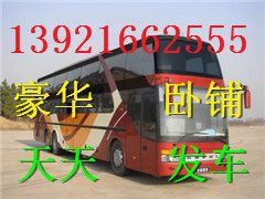 http://himg.china.cn/0/4_800_238836_240_180.jpg