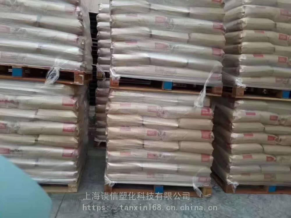 浙江供应PET美国杜邦EB-11 耐化学品