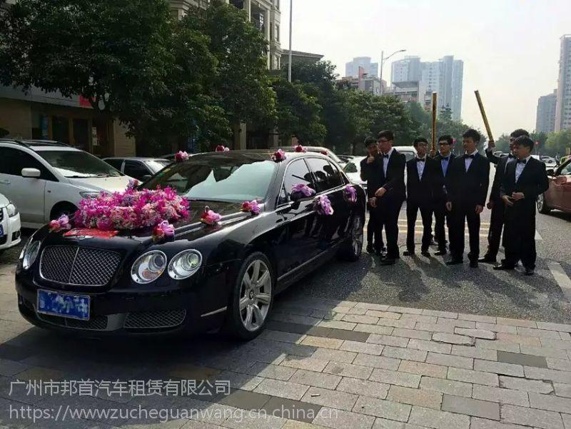 广州租奔驰S350/主婚车租奔驰S级多少钱?广州租越野奔驰商务旅游包车