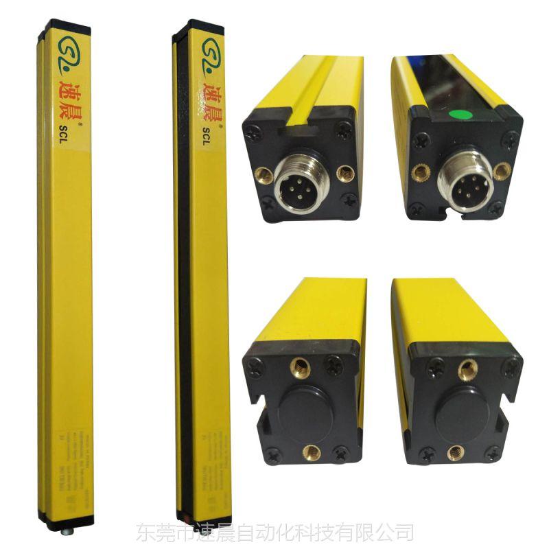 供应重庆 贵州 云南 安全光栅光幕安全对射传感器 速晨SCL3210