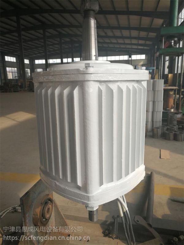 新型低风速风力发电机三相交流永磁发电机10kw实验用晟成