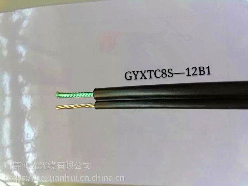 优质电信级室外8字型S护套光缆GYXTC8S详询何经理13728441457