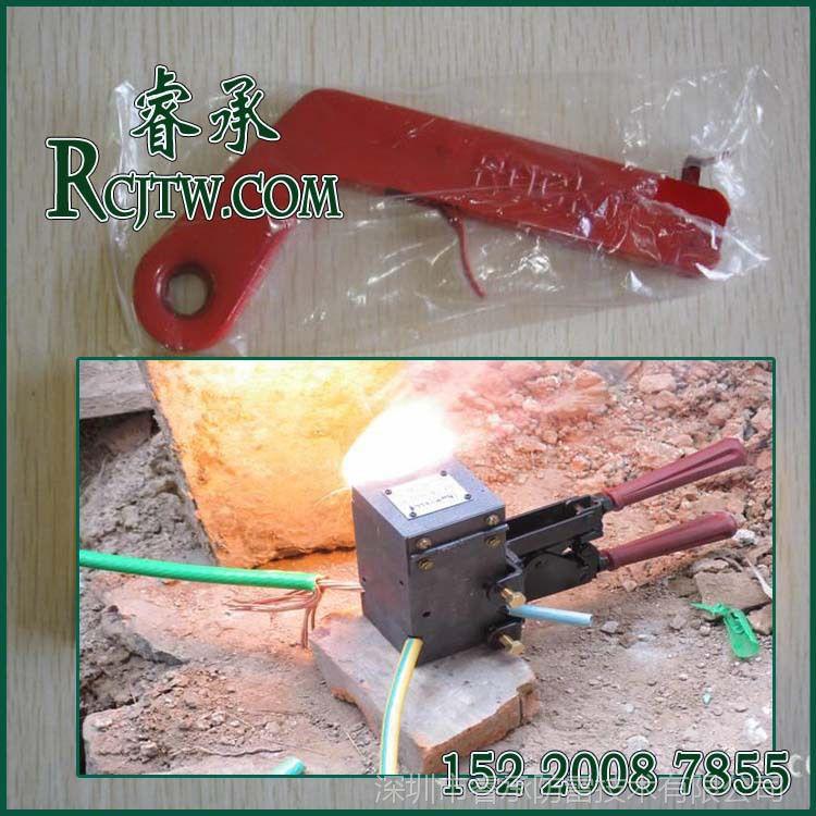 睿承放热焊 热熔焊点火枪 引火枪 气焊气割配件家庭煤气灶打火枪
