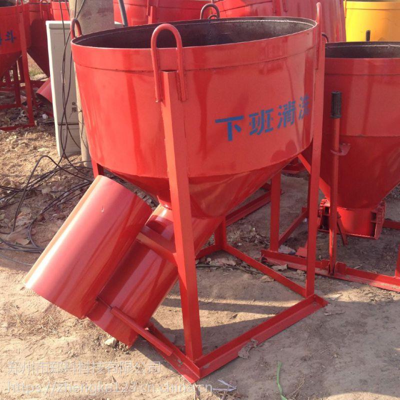贵溪郑科600*800型斜出口带溜槽塔吊料斗价格
