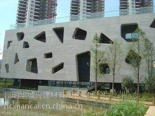 华城兴外墙挂板是什么怎么施工