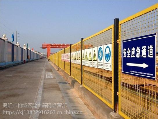 广东省hysw现货电梯门临边护栏 工地防护网-799